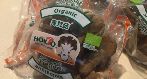 Commercially grown maitake mushroom packaged for supermarket